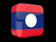 Laos Portalen